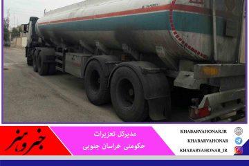 قاچاق سوخت و دام بیشترین پروندههای تخلف در خراسان جنوبی است